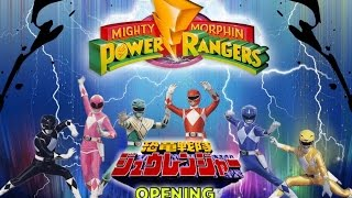 Mighty Morphin Zyuranger Opening (MMPR with Zyuranger Theme)