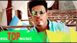 Wendi Mak - Jeba | ጀባ - Official Music Video - New Ethiopian Music 2017