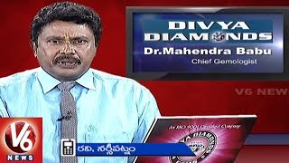 The Power Of Gem Stones | Dr Mahendra Babu | Divya Diamonds