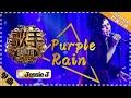 "Jessie j《Purple Rain》 ""Singer 2018"" Episode 6【Singer Official Channel】"