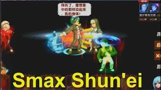 KOF98 UM OL: Smax Shun'ei ultra-strong continuous release millions damage.How to active Smax