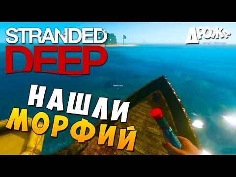 Как сделать двери в stranded deep - Dmitrykabalevsky.ru
