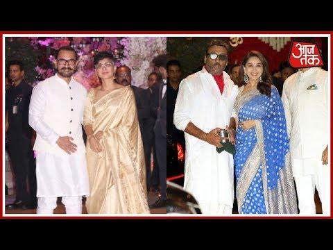 Aamir Khan, Madhuri Dixit Nene Attend Mukesh Ambani's Ganpati Puja In Mumbai