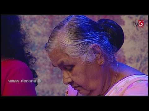 Ammai Mamai - 03rd July 2017