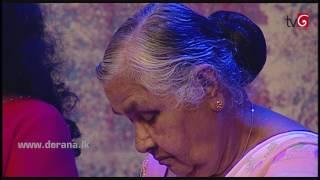 Ammai Mamai - 03rd July 2017