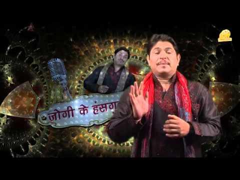 गुमशुदा पत्नी की रिपोर्ट - Gumshuda Patni Ki Report - By Hasya Kavi Dr. Sunil Jogi video