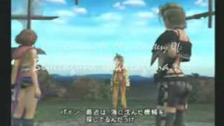 I Won't Say (I'm In Love) - FFX, X-2