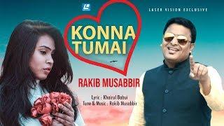 Konna Tumai | Rakib Musabbir | Valentine Special | HD Official Video Song 2019