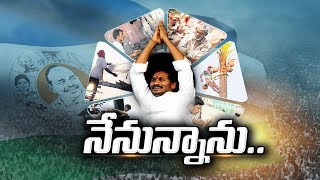 YS Jagan's BC Declaration 'A Golden Chapter' | Sakshi Magazine Story - Watch Exclusive