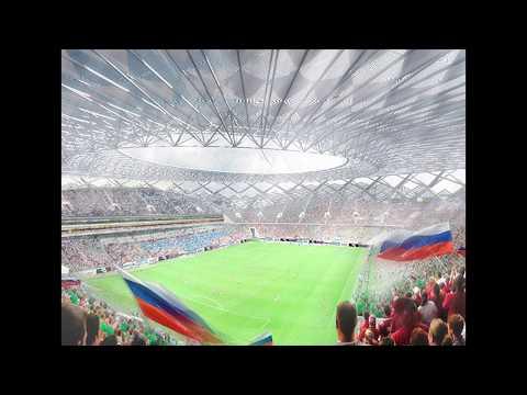 Волгоград Арена ⚽ЧМ по Футболу 2018.