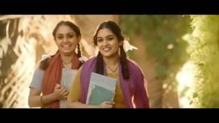 Podi meesa mulaykana kalam pava  malayalam movie song
