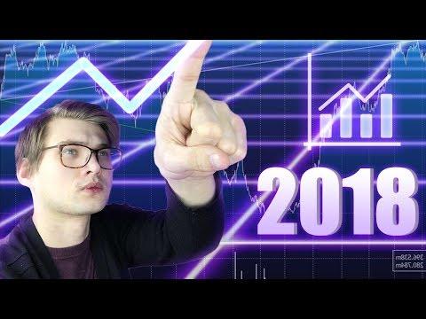 10 САМЫХ ПЕРСПЕКТИВНЫХ КРИПТОВАЛЮТ В 2018-ОМ