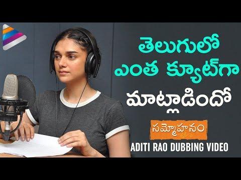 Aditi Rao Hydari Dubbing For Sammohanam Movie | Sudheer Babu | #Sammohanam | Telugu FilmNagar