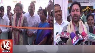 BJP Leader Kishan Reddy Inaugurates Pradhan Mantri Aushadhi Kendra In Secunderabad