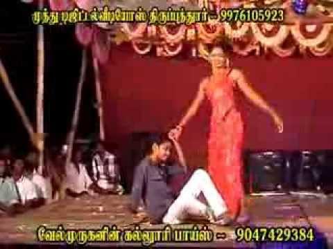 Tamil Village Dance New | Tamil Record Dances 2013 video