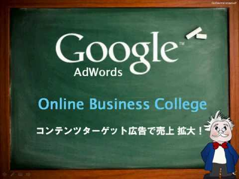 google-adwords-.html