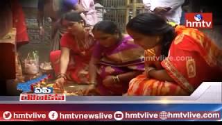 AP Roundup | Andhra Pradesh News Highlights | 19-11-18 | hmtv