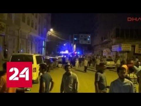 В турецкой провинции Ван прогремел взрыв, погибли 3 человека, 40 пострадал