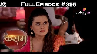 Kasam - 19th September 2017 - कसम - Full Episode