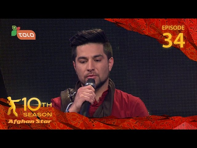 Afghan Star Season 10 - Talk Show  / ??? ??? ????? ????? - ?????? ?????