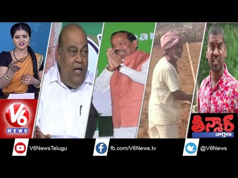 Korameenu As State Fish | Vanam Manam | Jupally Vs Nagam | Teenmaar News | V6 News
