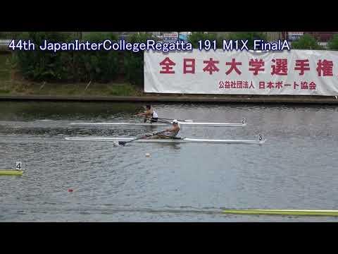 第44回全日本大学選手権 191 M1X(櫻間) FinalA