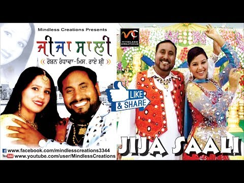 Jija Saali (full Song) video