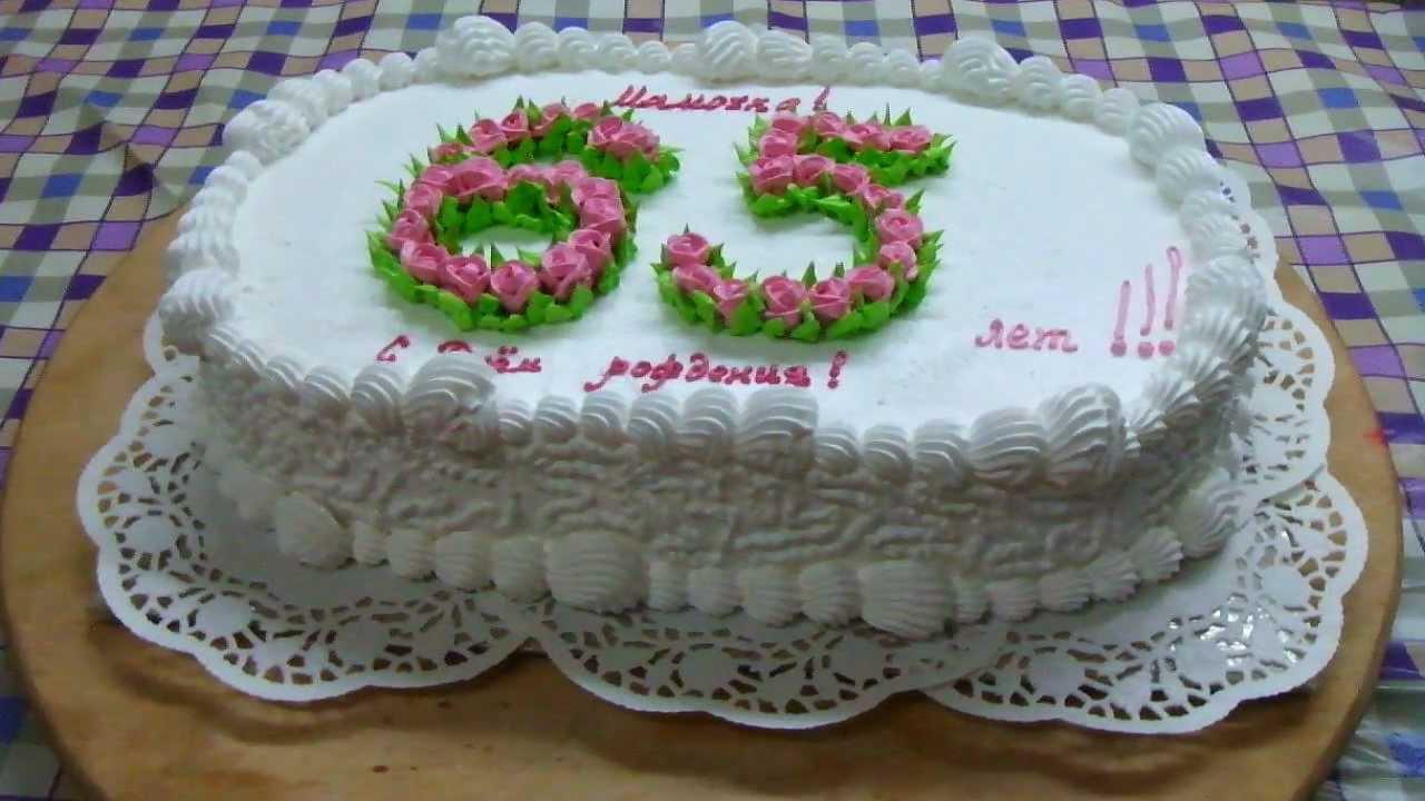 Торты на 65 летие