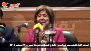 يقين|د.فريدة الشوباشى:  نبذ الإرهاب يعيد أمن مصر كما كان قبل إنتشار التيارات الظلامية
