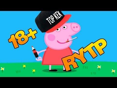 Свинка пеппа RYTP #1| ВЛАД БОРЩ thumbnail