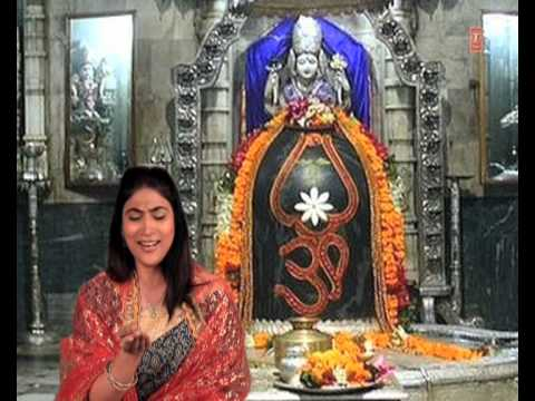 Mere Praan Base Shivshankar Shiv Bhajan By Vaishali Madhe [full Video] I Laagi Lagan Bhole Mahadev video