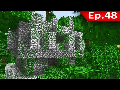 Tackle⁴⁸²⁶ Minecraft 1.7.9 #48 ตะลุยแดนป่าทึบ ๋Jungle Temple
