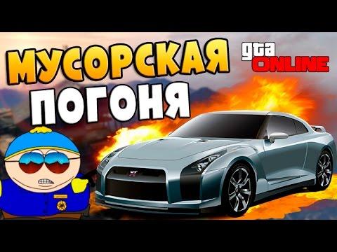 GTA 5 Online -  Погоня на !ЧИЛИАД! #2