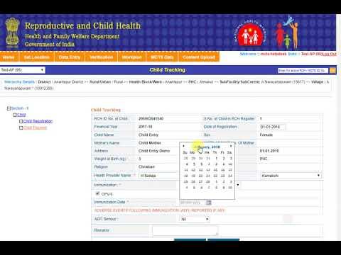 15  Child Tracking