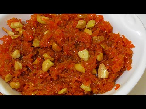 Carrot halwa recipe/ క్యారట్ హల్వా ఇంత రుచిగా ఉంటుందా అని మీరే అంటారు/delicious gajar ka halwa