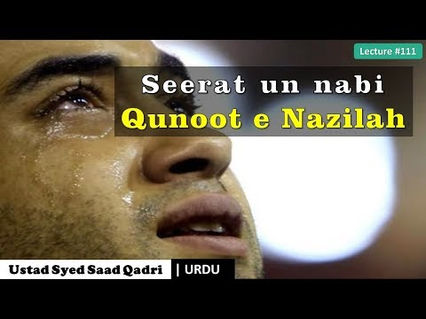 Seerat Un Nabi Lecture 111 - Qunoot E Nazilah - Urdu video