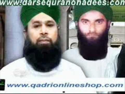 Qaseedah Burda Shareef In Other Style  Nagrany Shura.wmv video