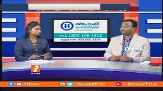 Solution and Treatment For Diabetes Problems With Homeocare International |Doctors Live Show| iNews