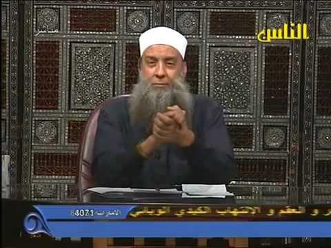 Sheikh Abou Ishaq Al Houwayni ( Les Ruses De Satan) video