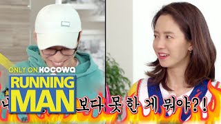 """Kwang Soo """"Didn't Jae Seok send one to Min Young the other day?"""" [Running Man Ep 456]"""
