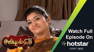 Thali Kattu Subhavela - Episode 52 ( 05 - May - 2016)