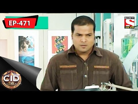 CID(Bengali) - Ep 471 - The Case of the Murderous Affair - 22nd October, 2017 thumbnail