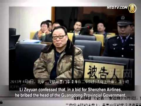 Shenzhen Airlines Case - Senior Executive Jailed