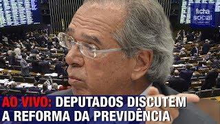 AO VIVO: DEPUTADOS DISCUTEM SOBRE REFORMA DA PREVIDÊNCIA, PAULO GUEDES - REFORMA DO GOV. BOLSONARO