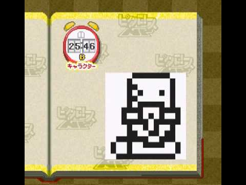 Picross NP Vol. 3 - Picross NP Vol. 3 (SNES) - Vizzed.com Play - User video