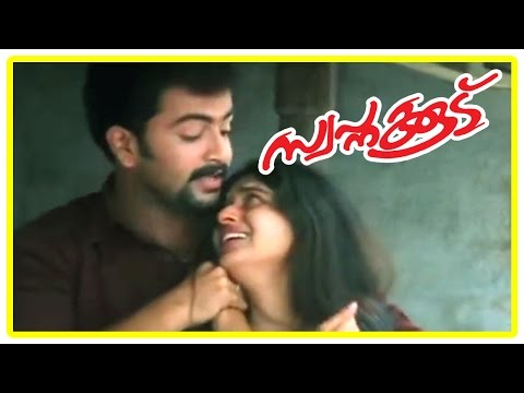 Swapnakkoodu - Prithviraj Finds Meera video