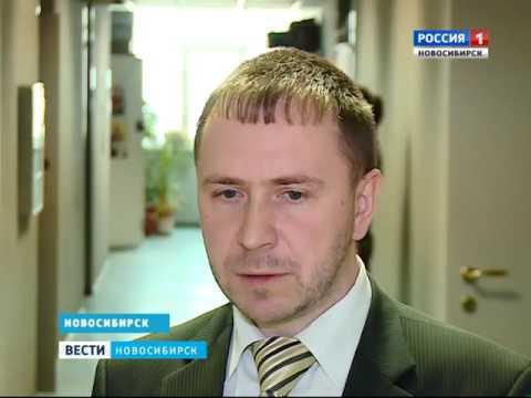 Тарифы ЖКХ на 2018 год Новосибирск