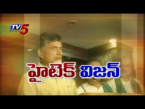 HI-TECH CULTIVATION | Chandrababu's Hi-Tech Technology In Farming : TV5 News