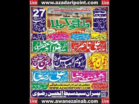 Live Majlis 27 Rajab 4 April 2019 Kharak Multan Road Lahore