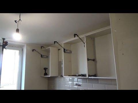 Кухня  Укорачиваем выдвижной ящик, регулируемые ножки